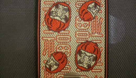 第7弾 畳祭り 10月8日(土) 9日(日)開催します。♪