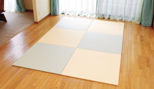 畳にカビが生えてしまった時のお手入れ法