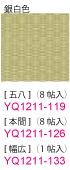 caption_seihin_s_image_01-01