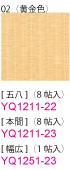 caption_seihin_s_image_01-02