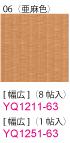 caption_seihin_s_image_01-03